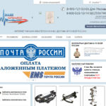 Интернет-магазин Vasharbalet.ru